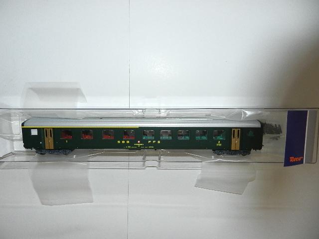 DSCN2963